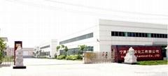 寧津縣鴻寶化工有限公司