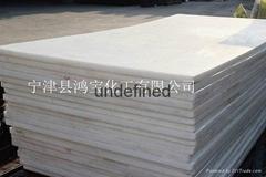 聚乙烯攪拌機耐磨內襯板 聚乙烯襯板