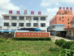 haimen shuguang carbon industry co.,ltd