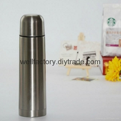 750ml stainless steel bullet vacuum flask