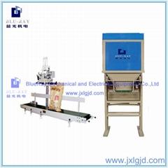 new condition quartz sand bagging machine