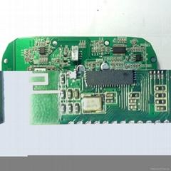 CSR8645高端蓝牙音箱模组