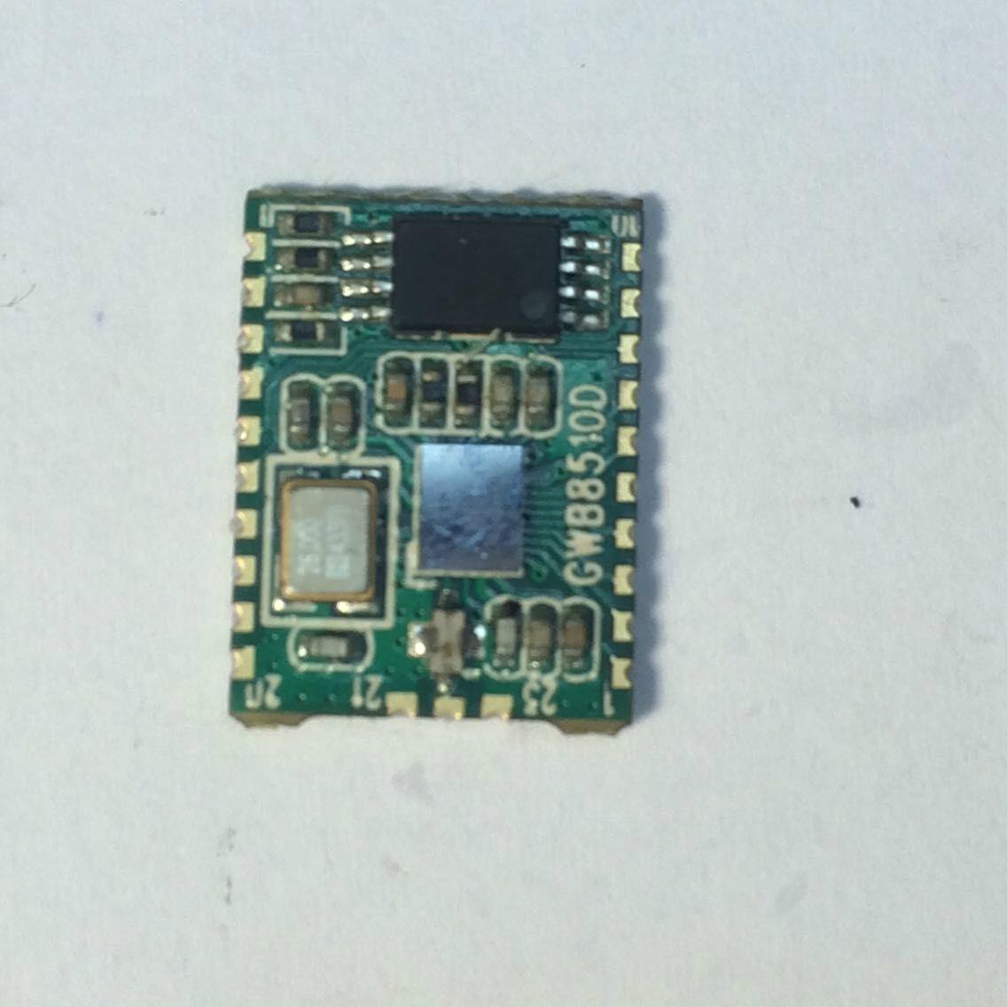 CSR8645高端蓝牙音箱模组 3