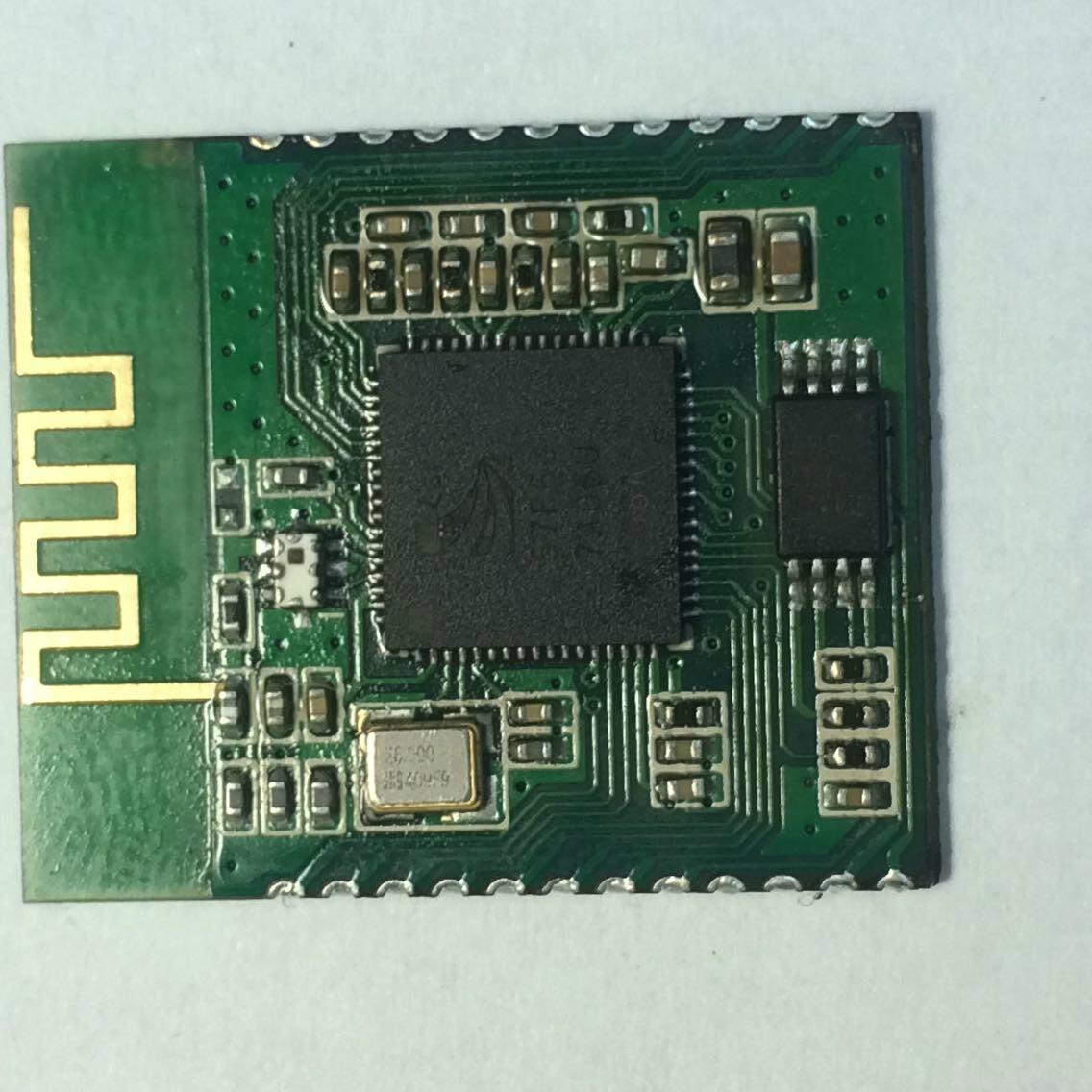 CSR8645高端蓝牙音箱模组 4