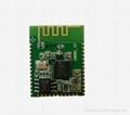 CSR101遥控热水器模组方案 5