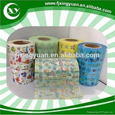 Printed Frontal Tape for Baby Diapers