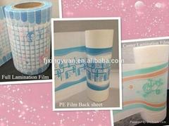 breathable film for diaper backsheet