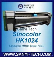 New HK-1024 Digital Banner Printer with