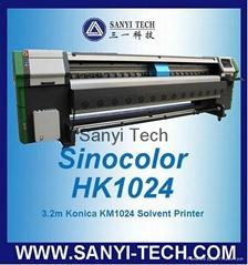 New HK-1024 Digital Banner Printer with