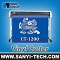CT-1200 Vinyl Cutter Plotter 2