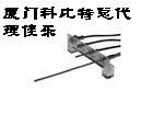 佳乐光电传感器AFED04SC