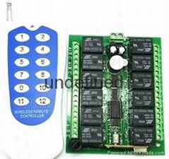 DC多功能无线智能灯具门窗控制器