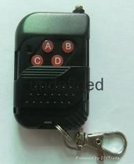 桃木款黑色外壳无线拷贝学习型遥控器