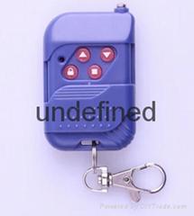 新款蓝色款拷贝无线遥控器