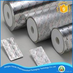 Hard Temper Plain Peelable Lidding Foil for Tablets Packaging