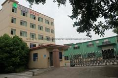 广东宾士动力科技有限公司