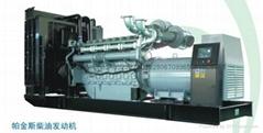 珀金斯(Perkins)柴油发电机组