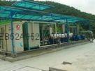 沼气气体预处理系统