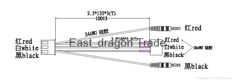 各类连接线制作贸易 1