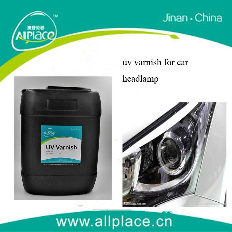 uv varnish for car headlight 2