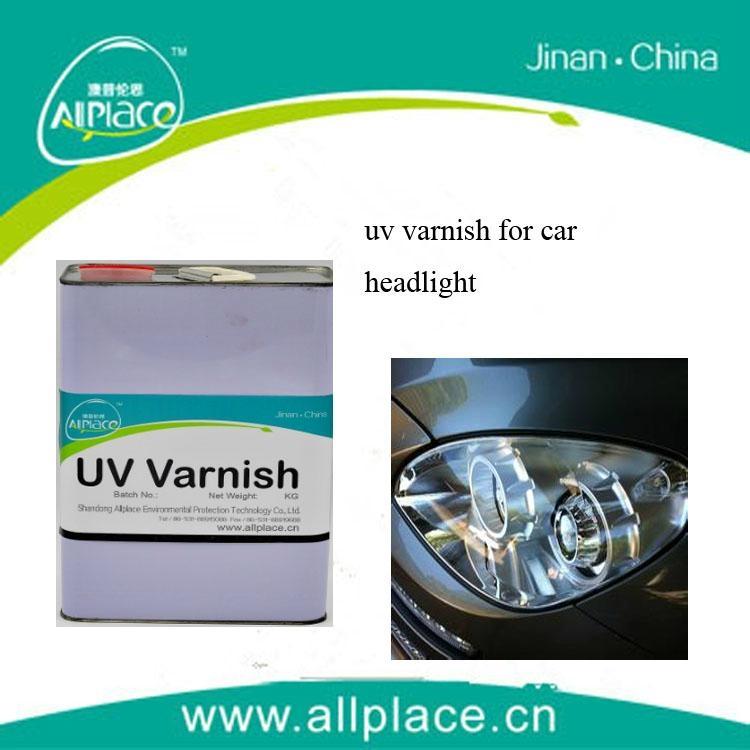 uv varnish for car headlight 3