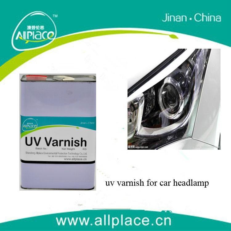 uv varnish for car headlight 5