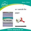 High gloss uv varnish for paper