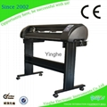 2015 new arrival brand-new cutting plotter vinyl cutter 1