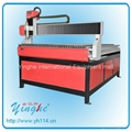 YH1224 cnc router machine