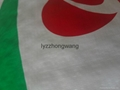 PP woven bag for packaging feed additives 2