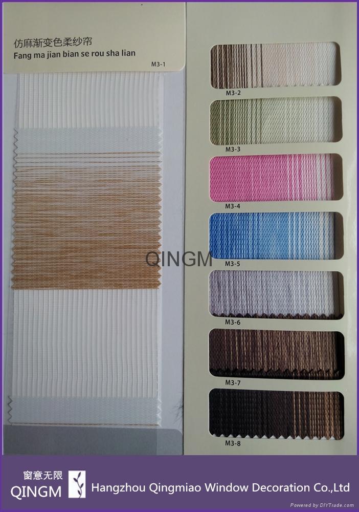 Horizontal Zebra Roller Blind/Blind Fabric 2