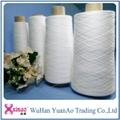 virgin polyester spun yarn/1.67kg/cone