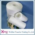 dyeing tube yarn knitting yarn raw white