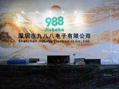 深圳市九八八电子有限公司