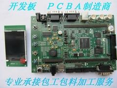 專業SMT貼片插件焊件測試組裝一站式加工