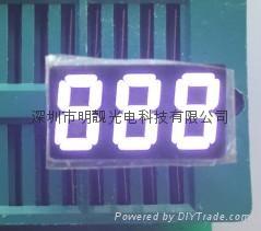 供应移动电源白光数码管