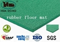 professional waterproof rubber mat 1