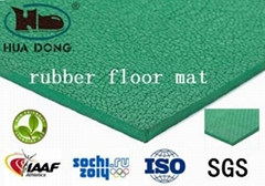 professional waterproof rubber mat