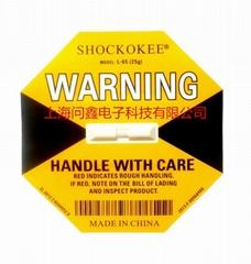 上海防震标签
