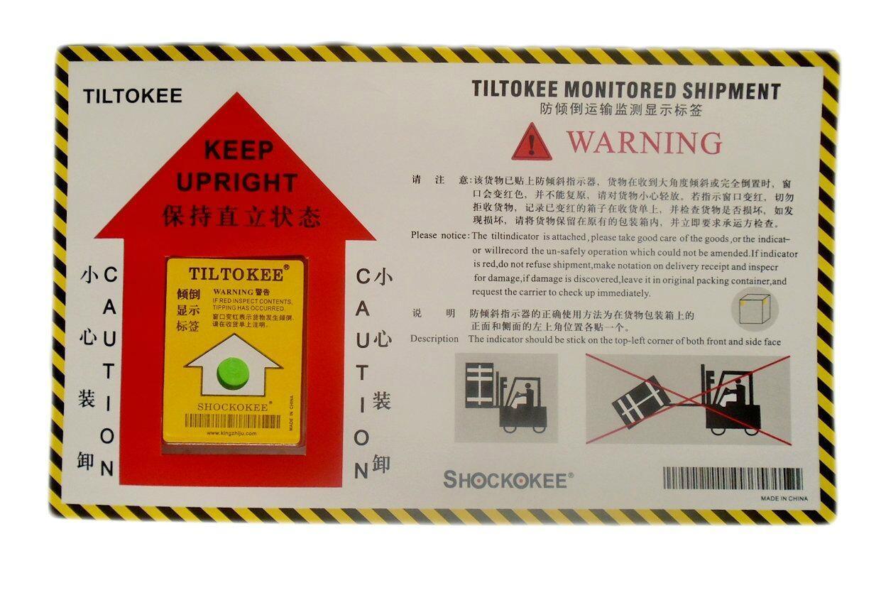 上海防傾斜標籤 1