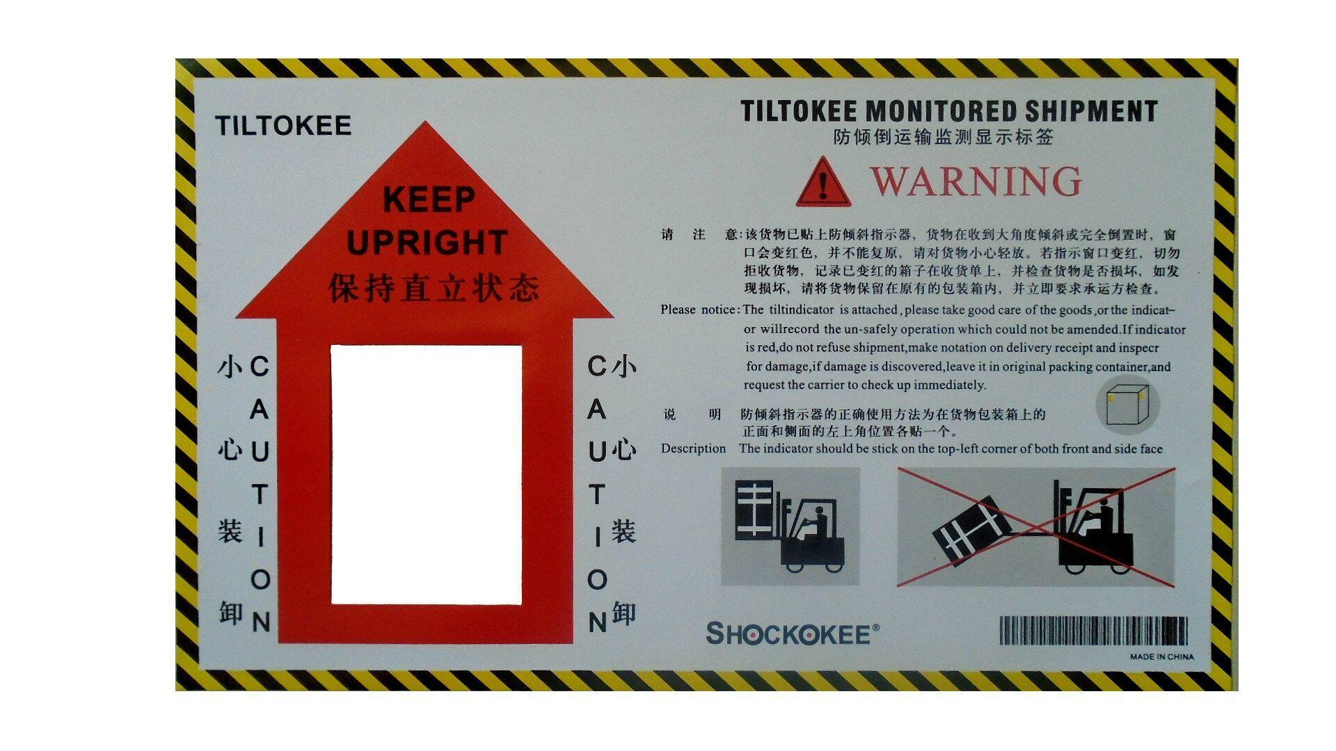 上海防傾斜標籤 4