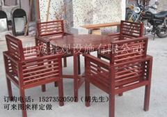 沙灘廣場樣品房實木套椅