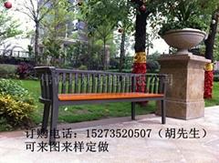 小區戶外商城實木座椅