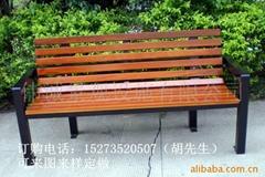 步行街遊樂場公園椅