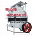 Symons Cone Crusher Applied by Shenyang