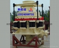 3FT Short-head SMS Cone Crusher