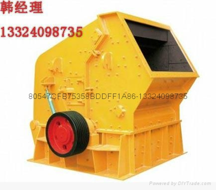 Impact Crusher Used by Africa 1