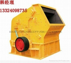 Impact Crusher Used by Africa