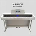 供应索思特电钢琴