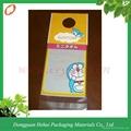 Custom plastic OPP self adhesive header bag 2